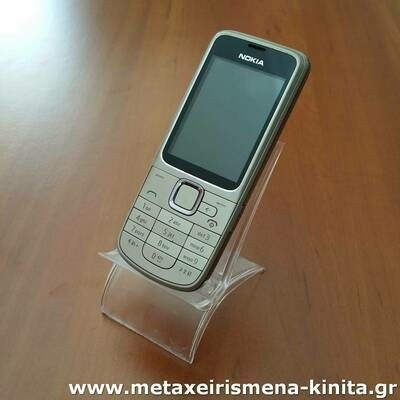 Nokia 2710c Navigation Edition