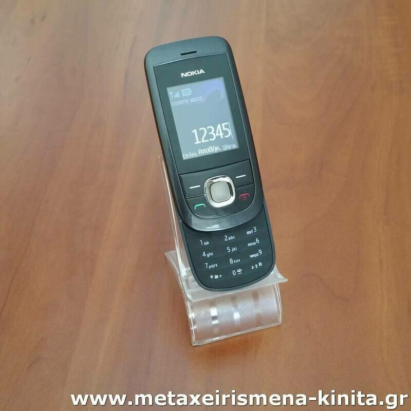 Nokia 2220s (slide)