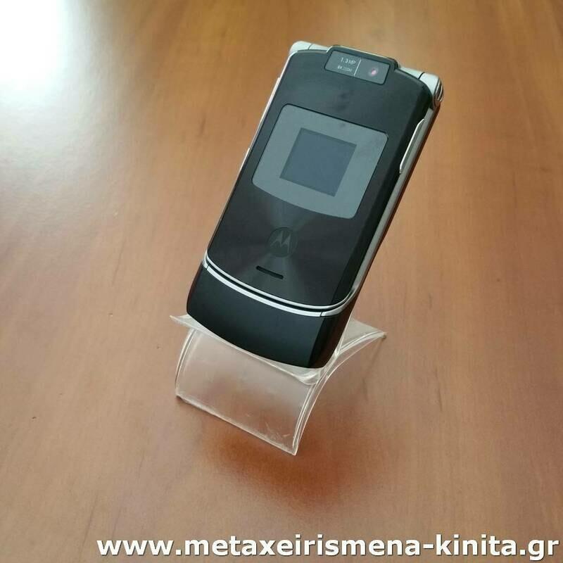 Motorola V3xx εκθεσιακό