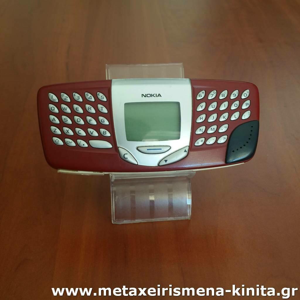 Nokia 5510 02