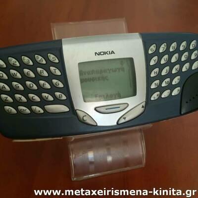 Nokia 5510 01