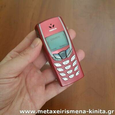 Nokia 6510 01