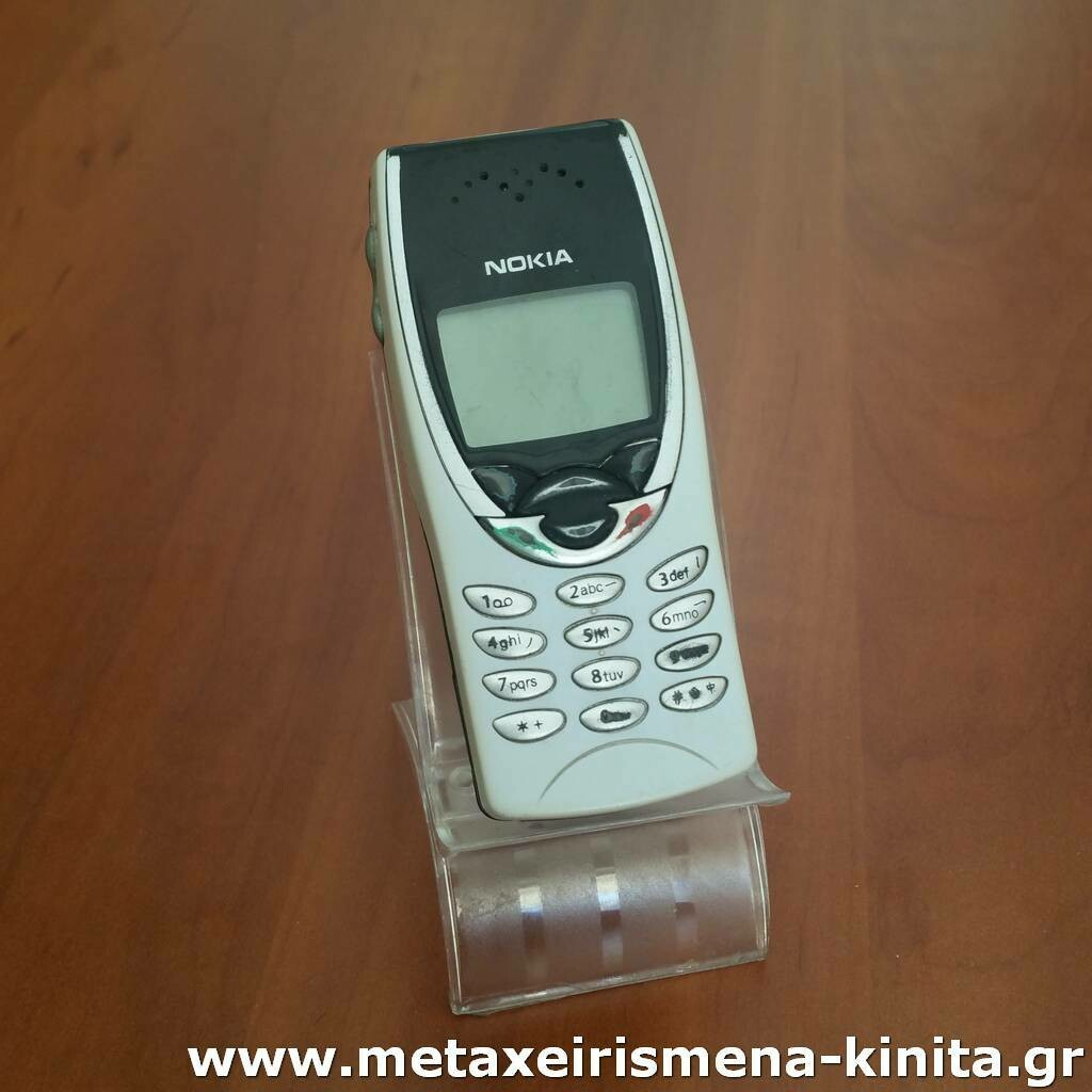 Nokia 8210 02