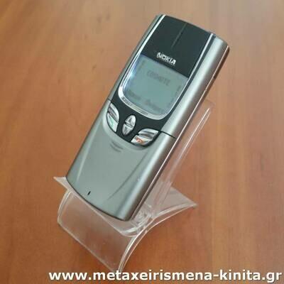 Nokia 8850 01