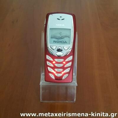 Nokia 8310 02