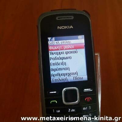 Nokia 1661 01