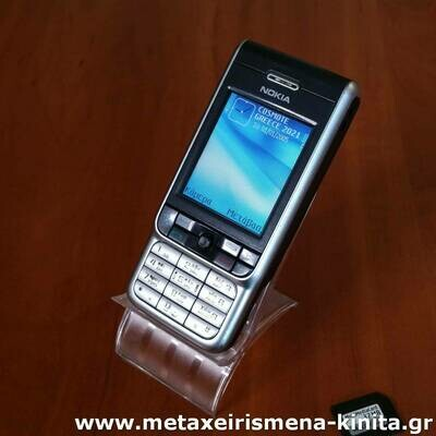 Nokia 3230 με δώρο κάρτα μνήμης