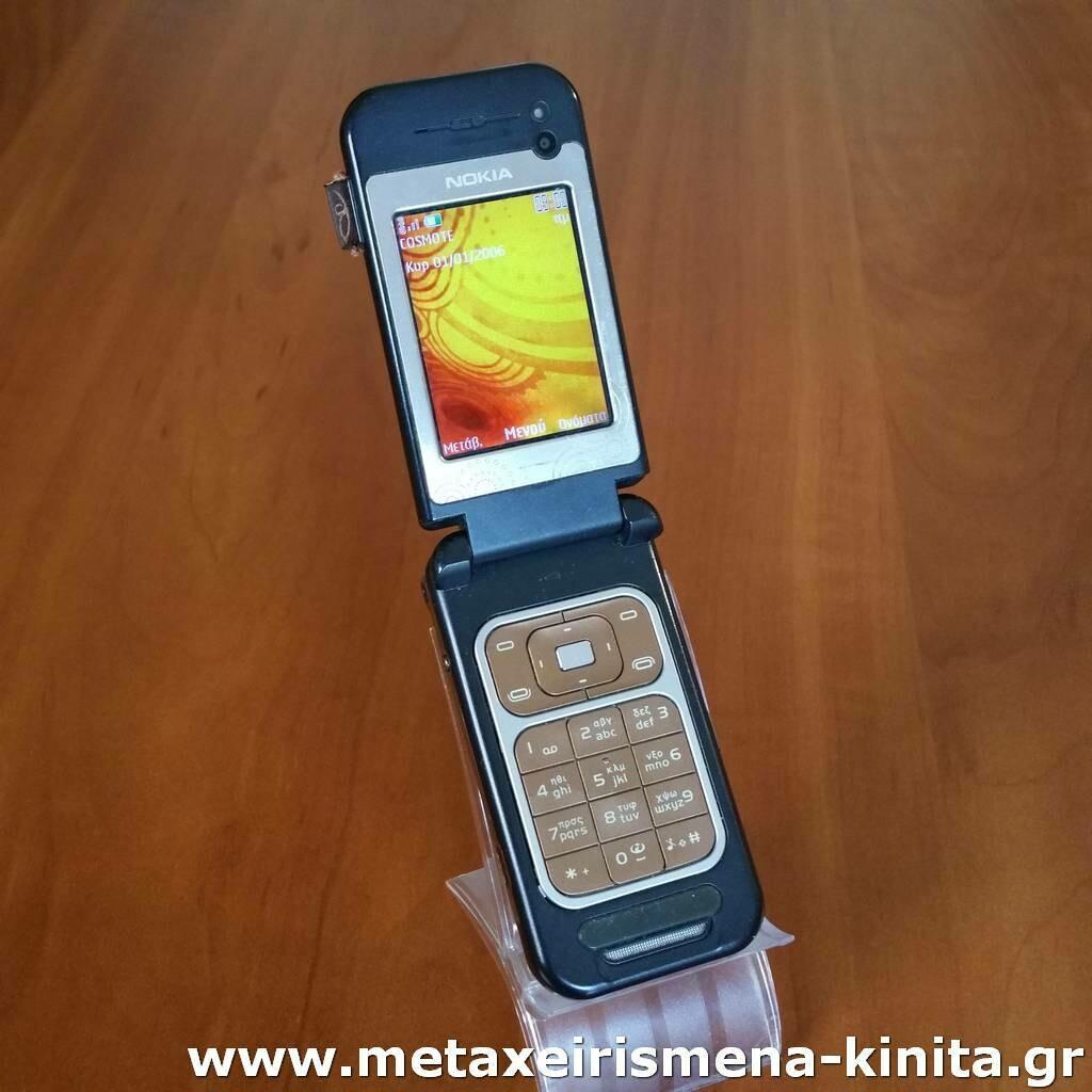 Nokia 7390 01