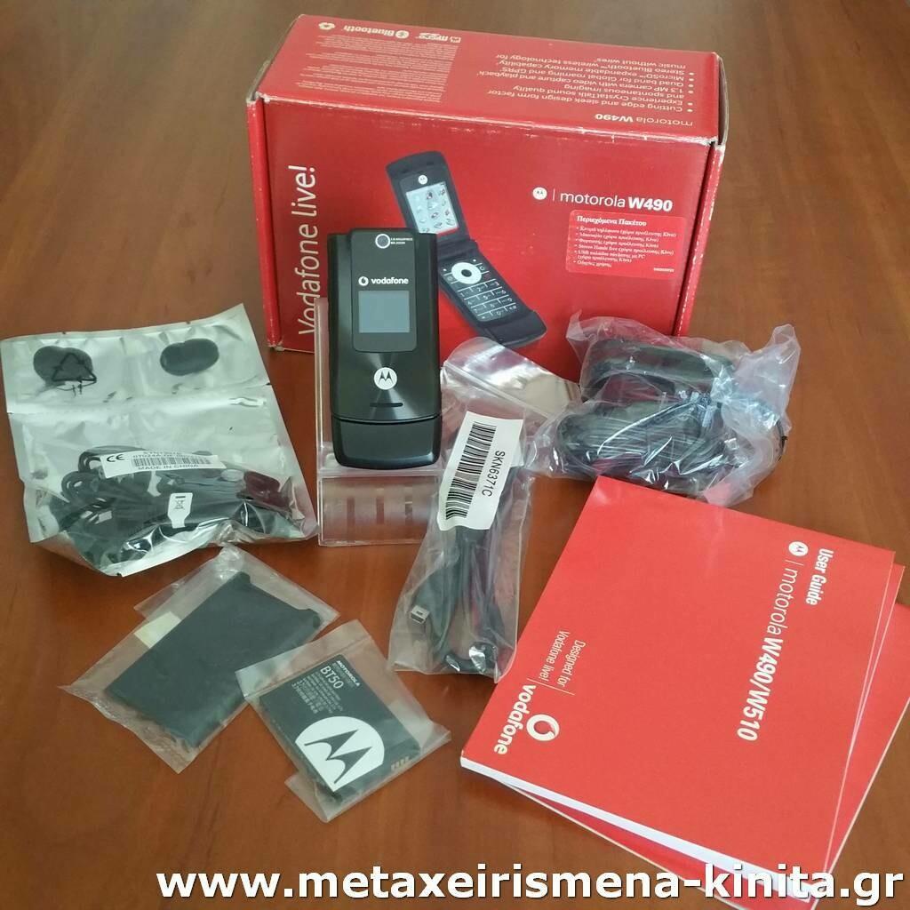 Motorola W490 καινούργιο