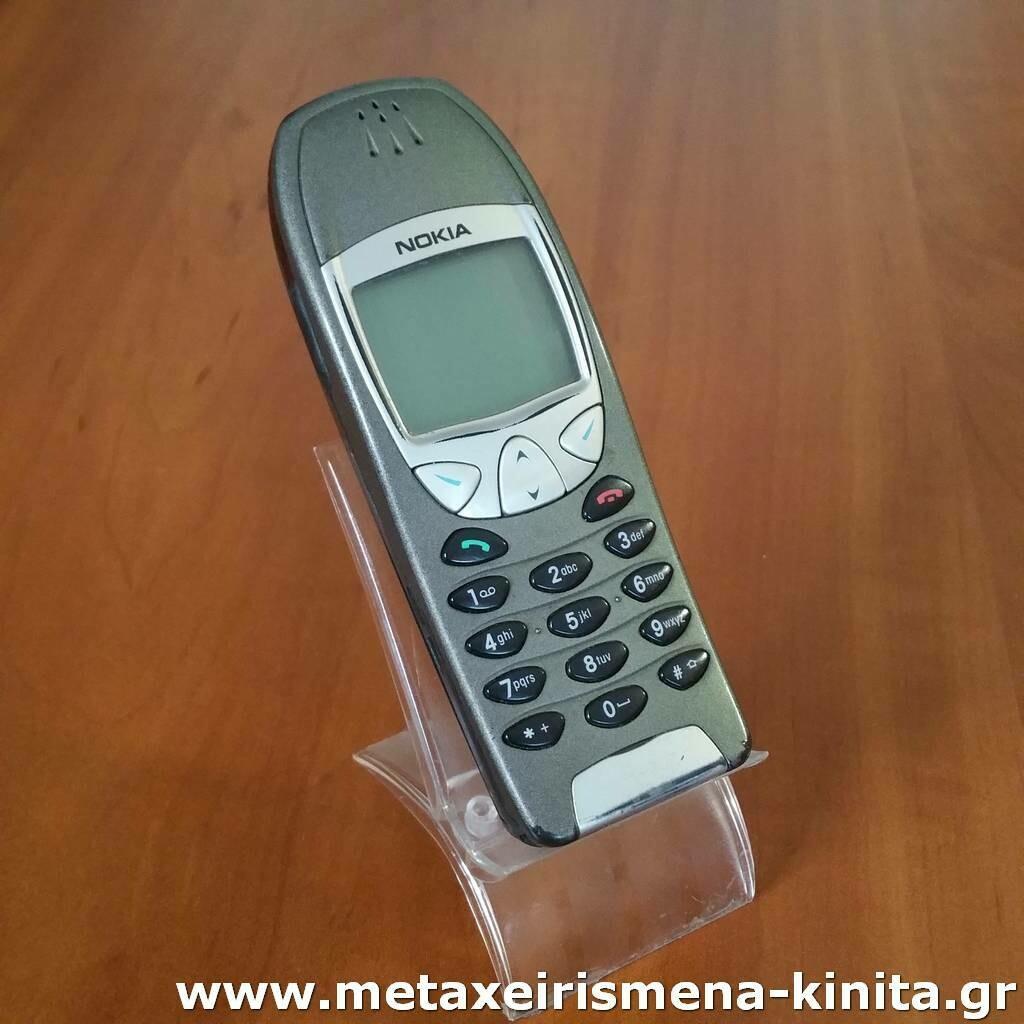 Nokia 6210 02