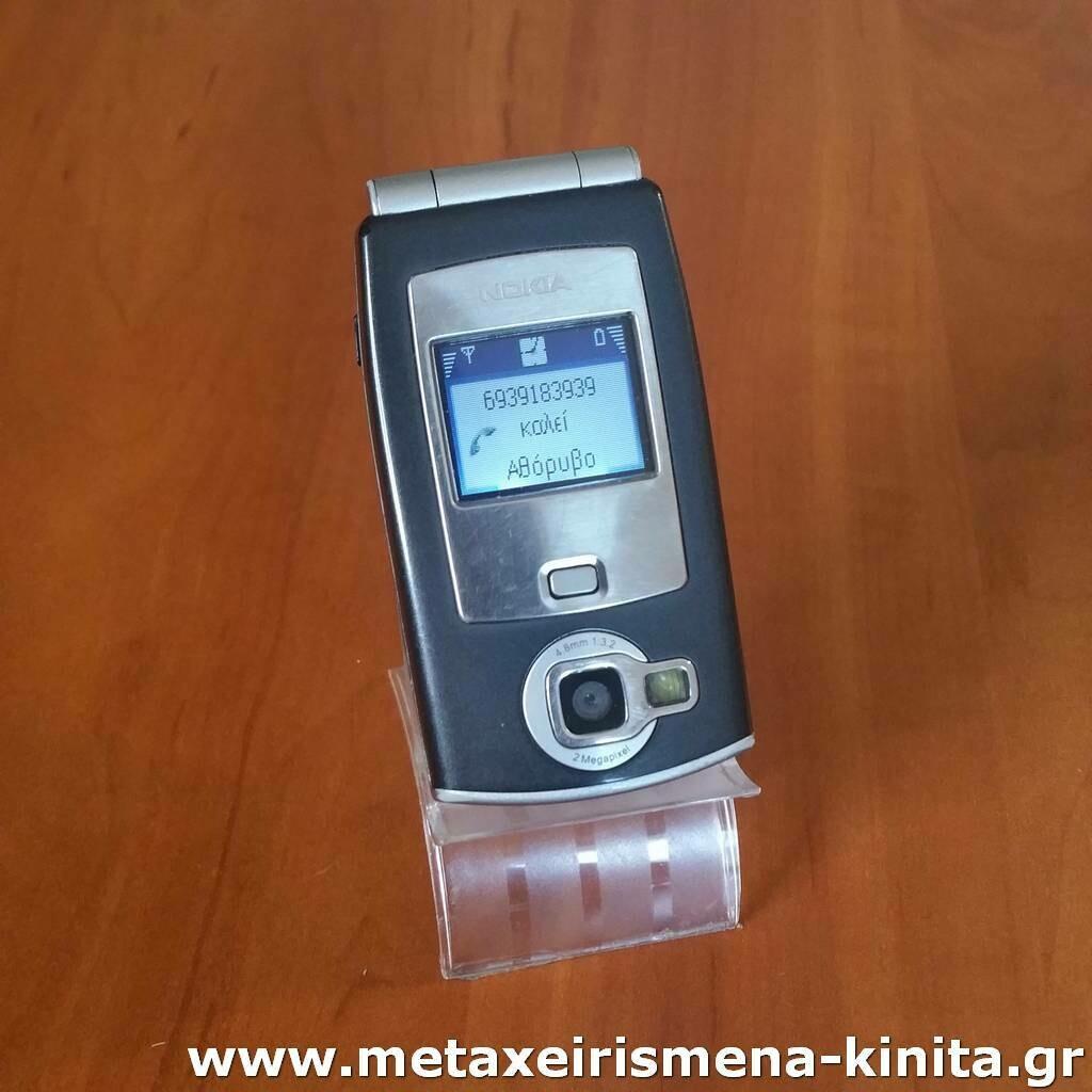 Nokia N71 01