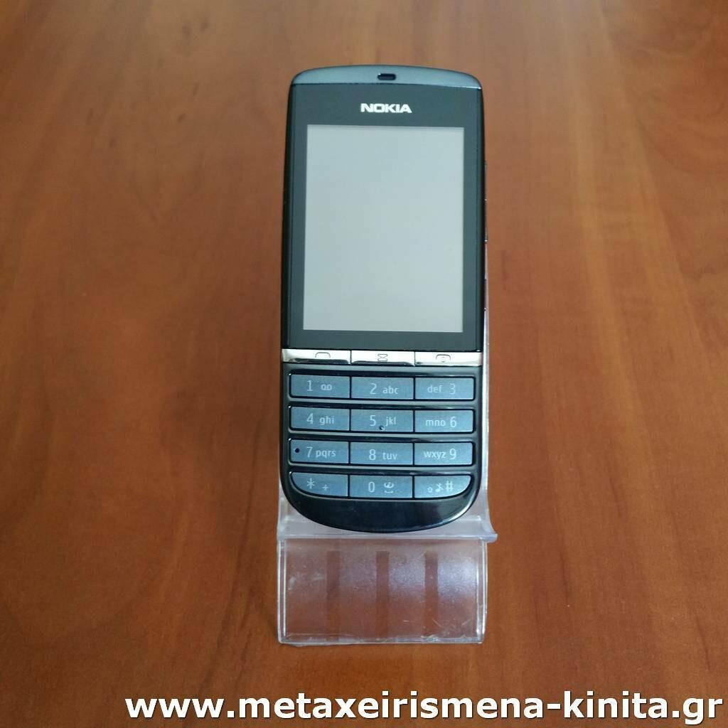 Nokia Asha 300 Touch and Type