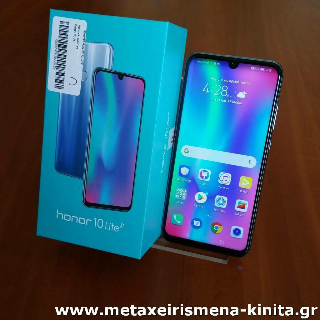 Huawei Honor 10 Lite εκθεσιακό