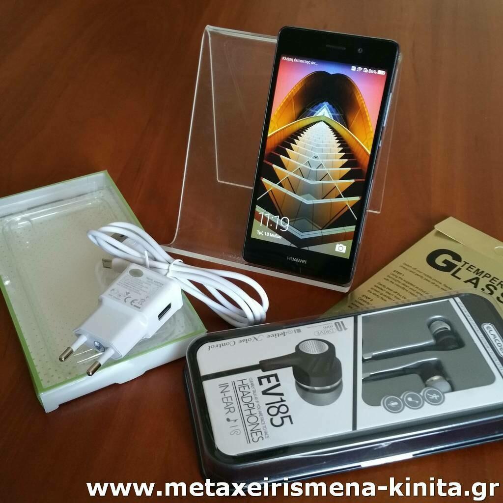 Huawei P8 Lite (2015)