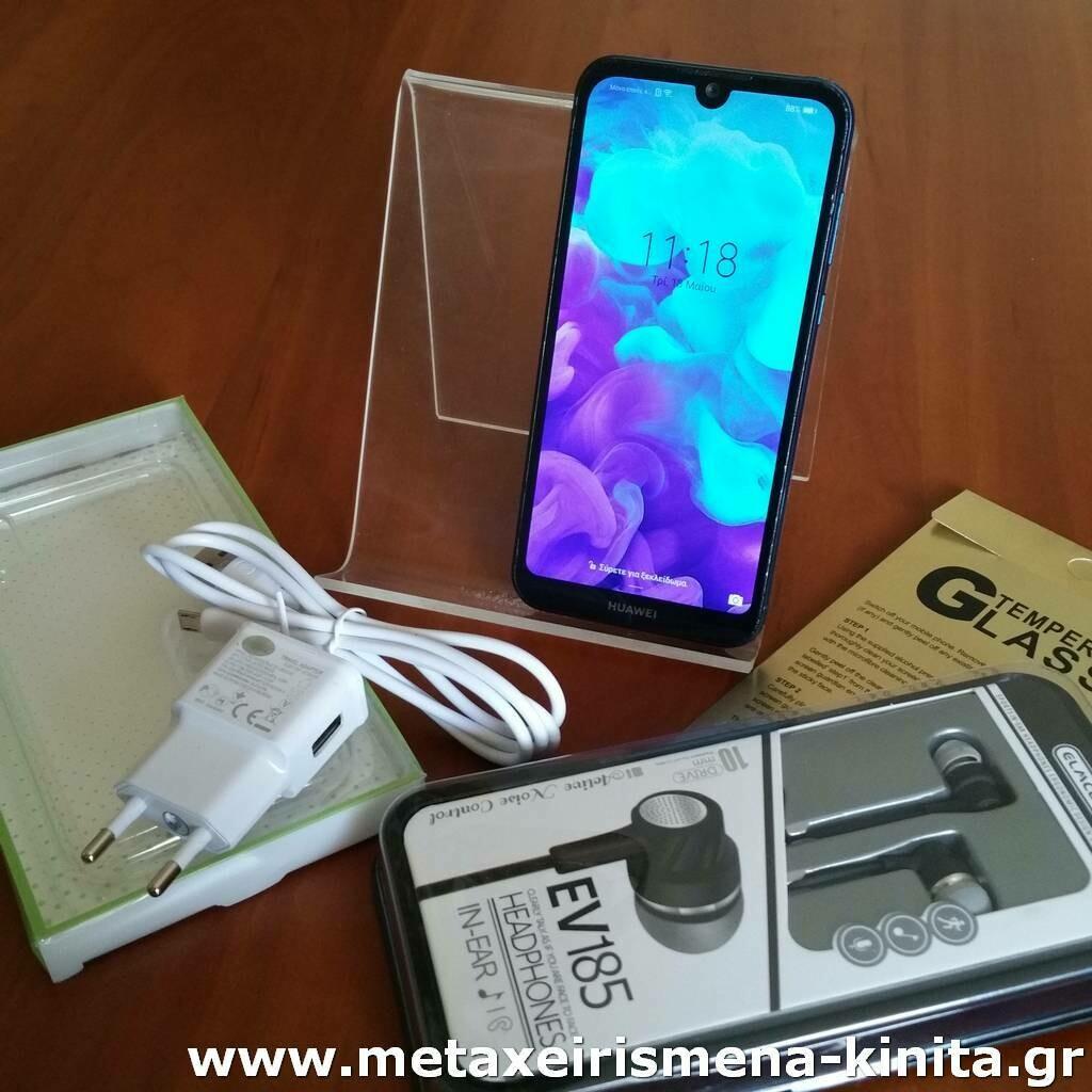 Huawei Y5 2019 Dual Sim