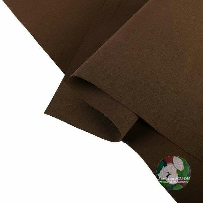 2мм 60х70см Иранский Фоамиран - Темно коричневый