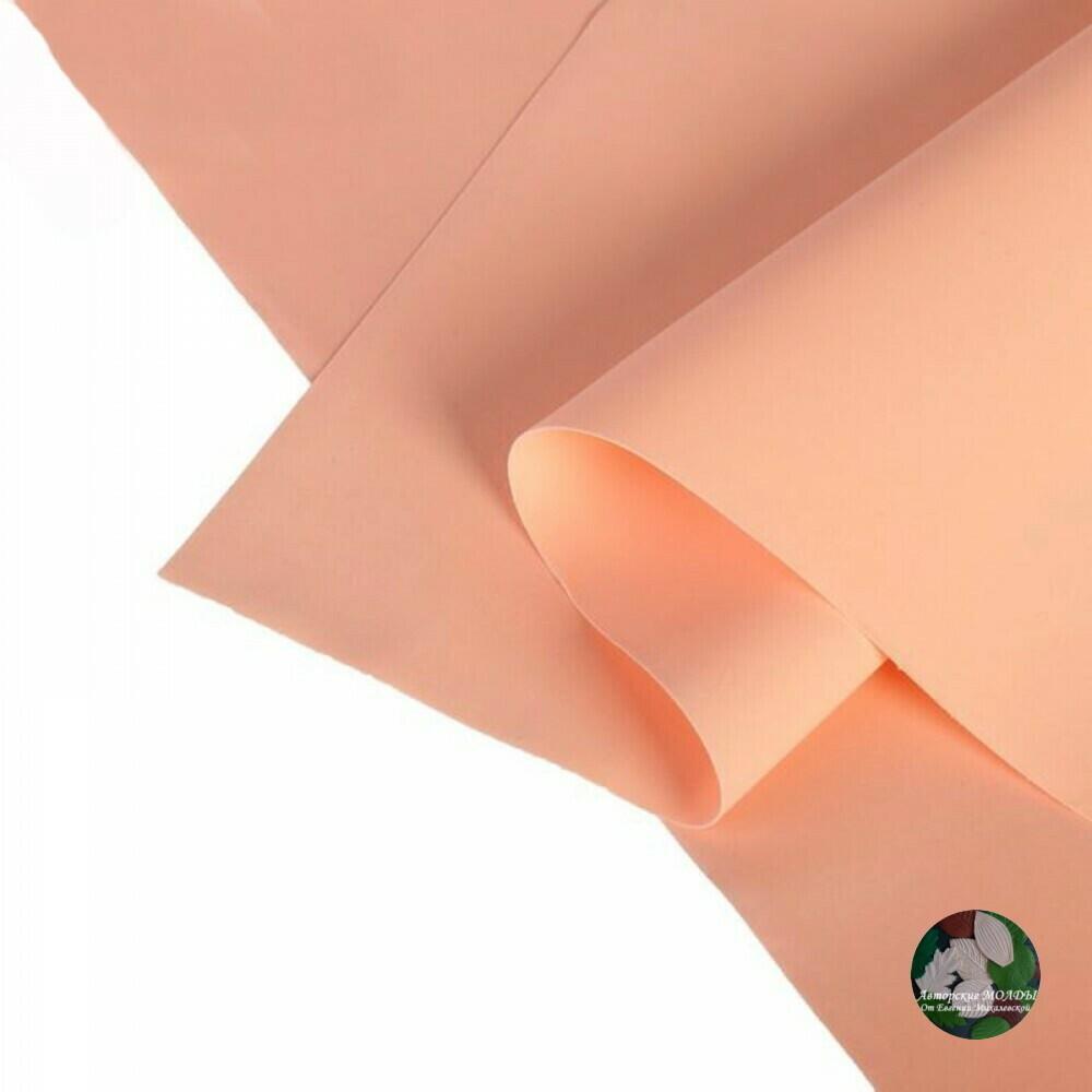 2мм 60х70см Иранский Фоамиран - Персик