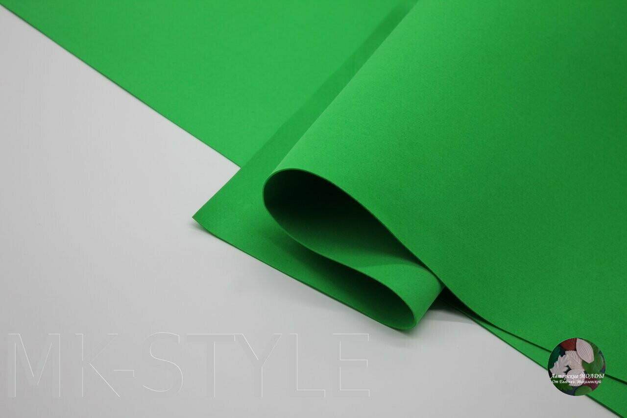 1мм 60х70см Иранский Фоамиран - Травяной