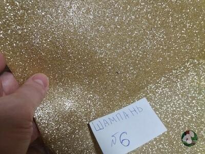 50х50см Глитерный Фоамиран Шампань