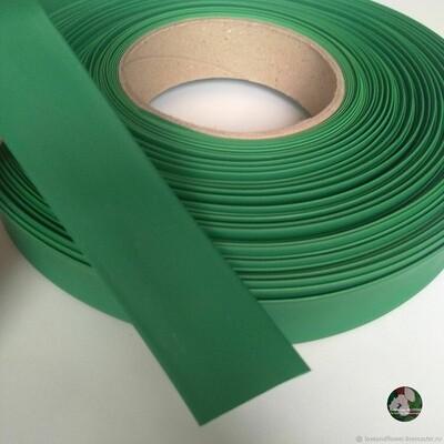 Термоусадка - Зеленая  16я и 20я труба Изумруд