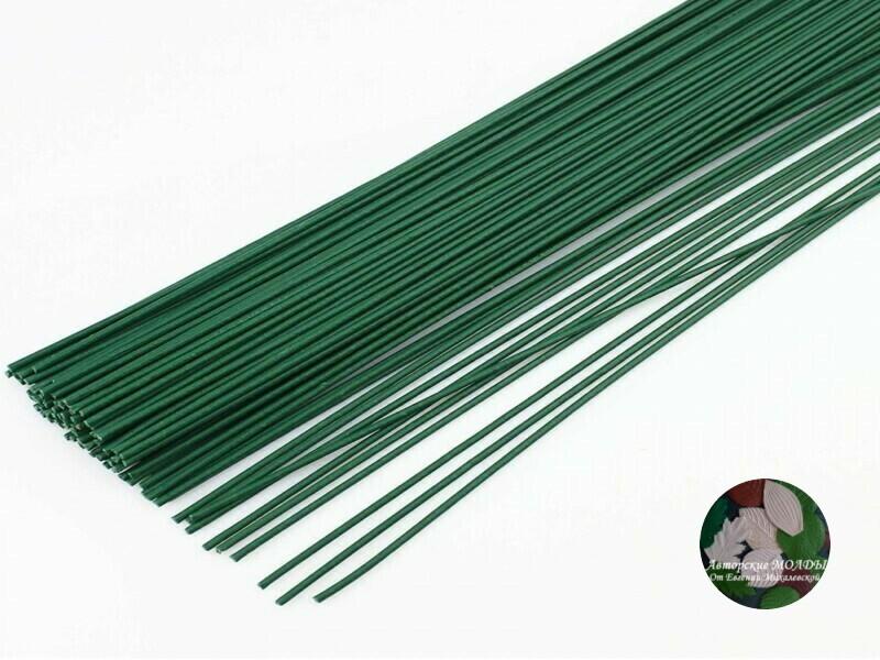 0,6 мм Проволока Флористическая Зеленая УПАКОВКА