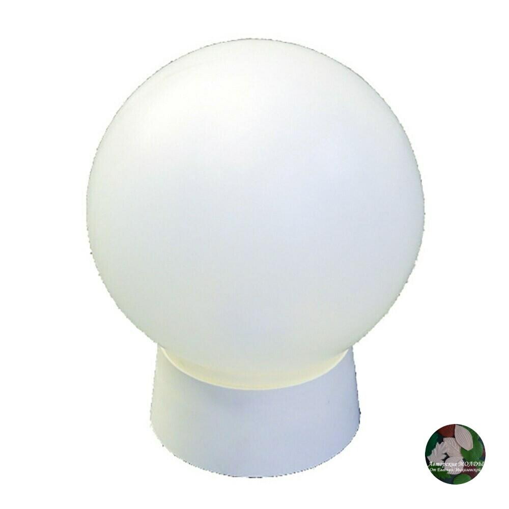 Плафон с плоским основанием, диаметр шара 15см Белый