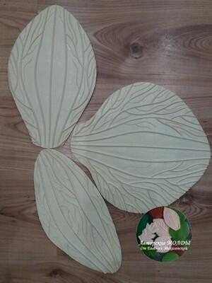 Молды (3шт) Набор Лепестков Орхидеи 30,5х19см, 30,5х28,5см, 30,5х14,5см