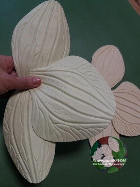 Молды Набор Лепестков Орхидеи 15х14см, 17х10см, 16х8см