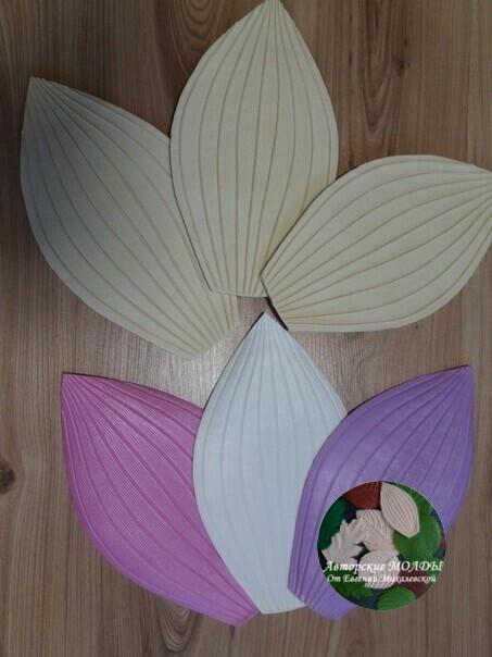 Молд Лепесток Лотоса - Лист Орхидеи 32х18см