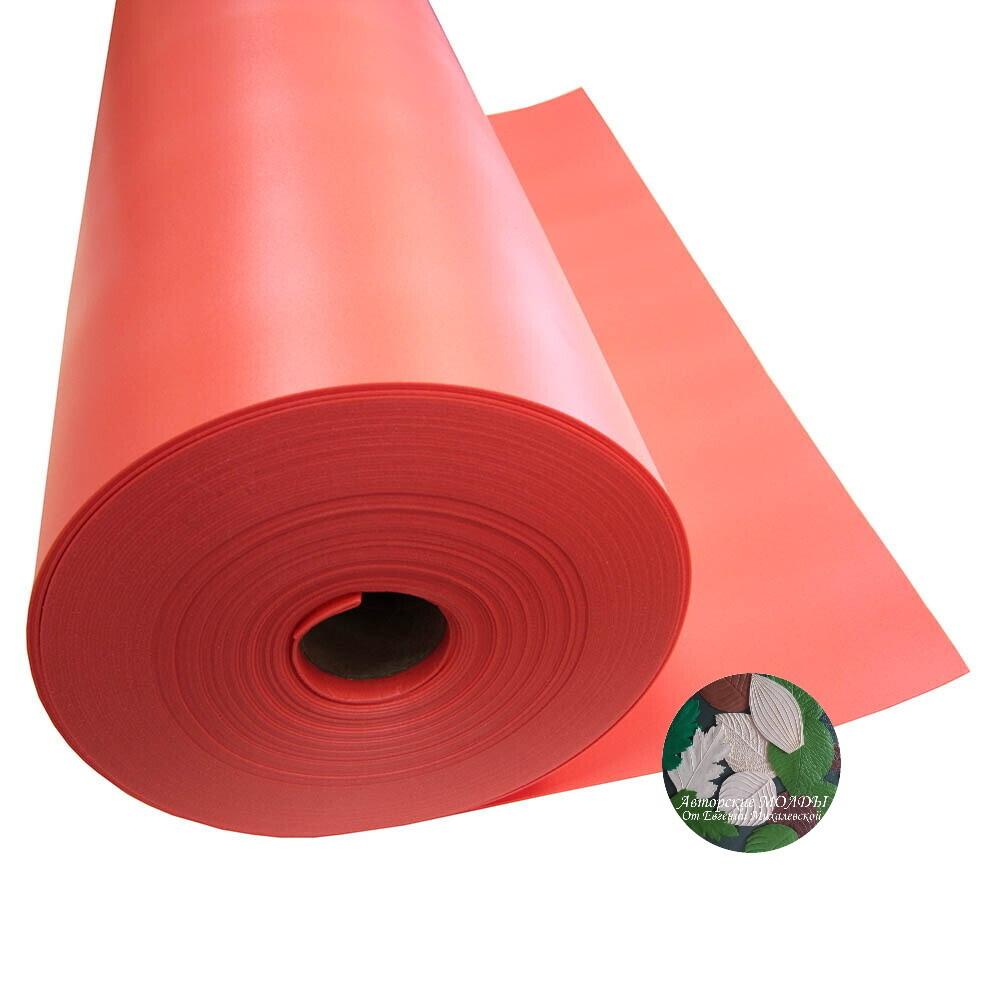 Изолон 2мм - Красный ширина 75см