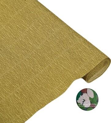 Бумага гофрированная   Cartotecnica Rossi 611,грязно-желтый, 50 см х 2,5 м