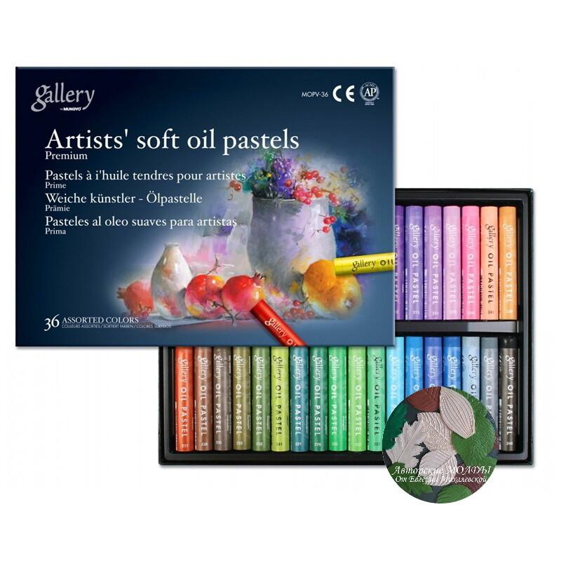 Набор пастели масляной мягкой круглой GALLERY Artists` Soft Oil, 36 цветов