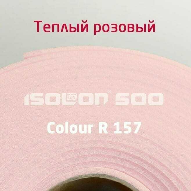 Изолон 2мм - Тёплый Розовый ширина 75см