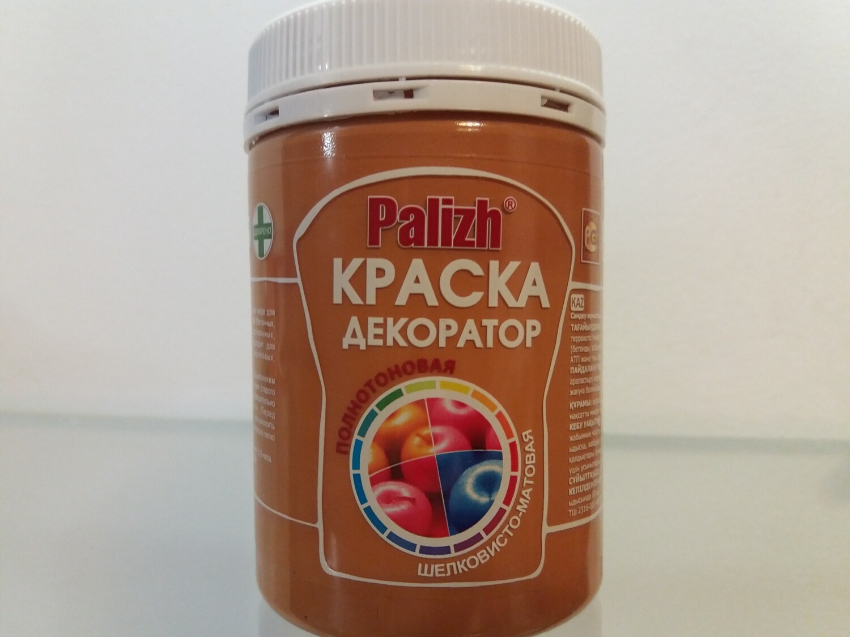 "Краска-колер Акриловая ""Palizh"" #125 - Бежевый 320мг"