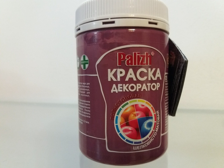 "Краска-колер Акриловая ""Palizh"" #109 - Баклажан 320мг"