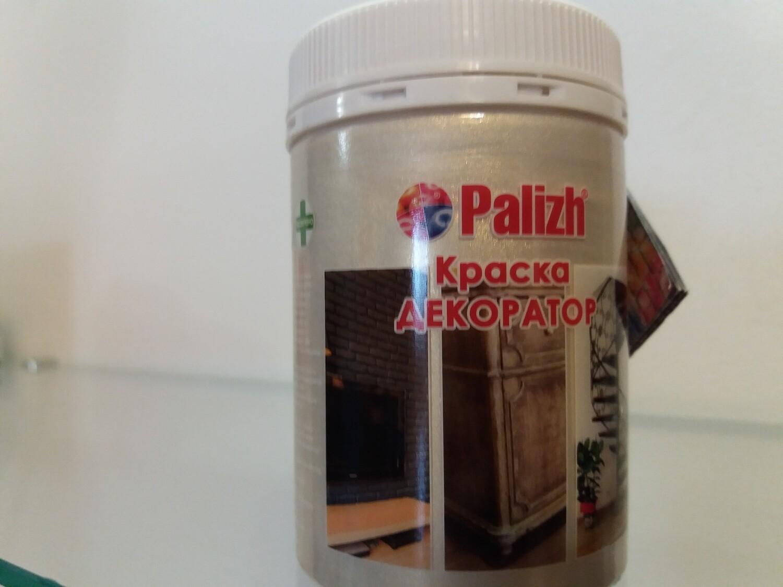 """Краска-колер Акриловая Металлик """"Palizh"""" #149 - Тёмный Жемчуг 320мг"""