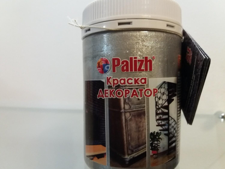 "Краска-колер Акриловая Металлик ""Palizh"" #172 - Серебро Металлик 250мг"
