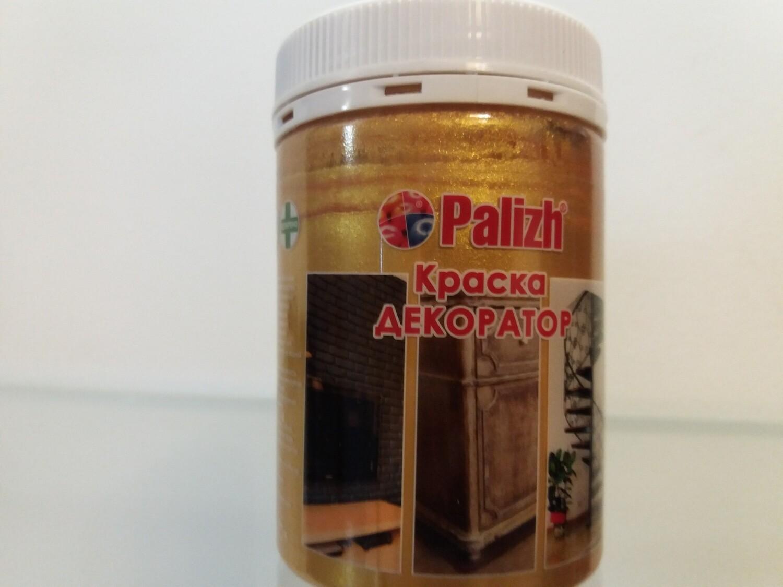 """Краска-колер Акриловая Металлик """"Palizh"""" #177 - Сусальное Золото 250мг"""
