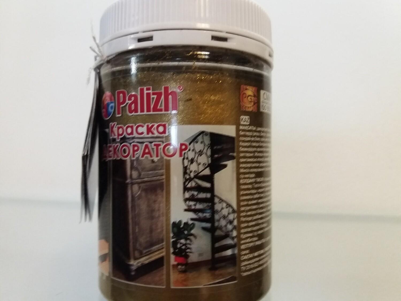 """Краска-колер Акриловая Металлик """"Palizh"""" #178 - Античное Золото 250мг"""