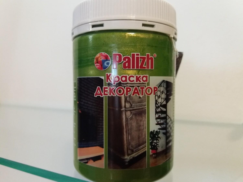 "Краска-колер Акриловая Металлик ""Palizh"" #157 - Хризолит 250мг"