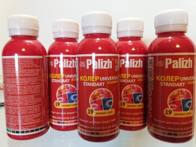 "Колер ""PalIzh"" # 19 - РОЗОВЫЙ 140мл"