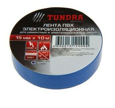 Изолента TUNDRA, ПВХ, 15 мм х 10 м, 130 мкм, синяя