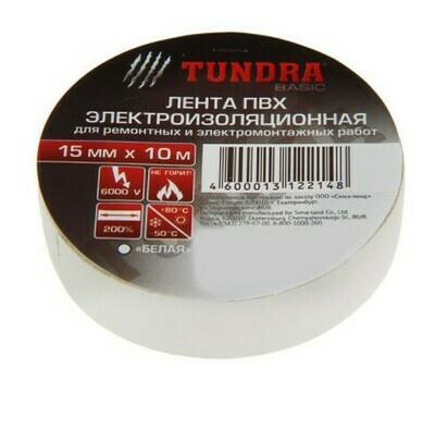 Изолента TUNDRA, ПВХ, 15 мм х 10 м, 130 мкм, АКВА (приближен к белому)