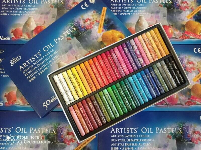Пастель Mungyo Gallery Artists Oil Pastels - 50 расцветок