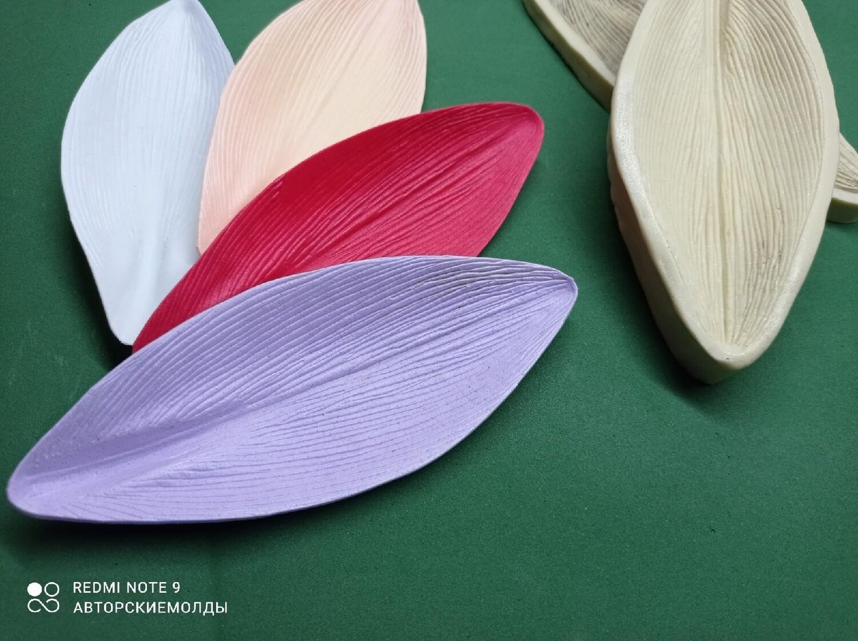 МОЛД Цветок Лилии, подойдëт Тюльпан 14х6см (1шт)