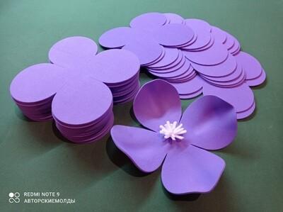 Фиолетовый Фоамиран, 2мм. Вырубка Четырехлистник, 13х13см (упаковка 15шт)