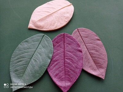 МОЛД ЛИСТ Розы 10,5х6,5см (1шт)