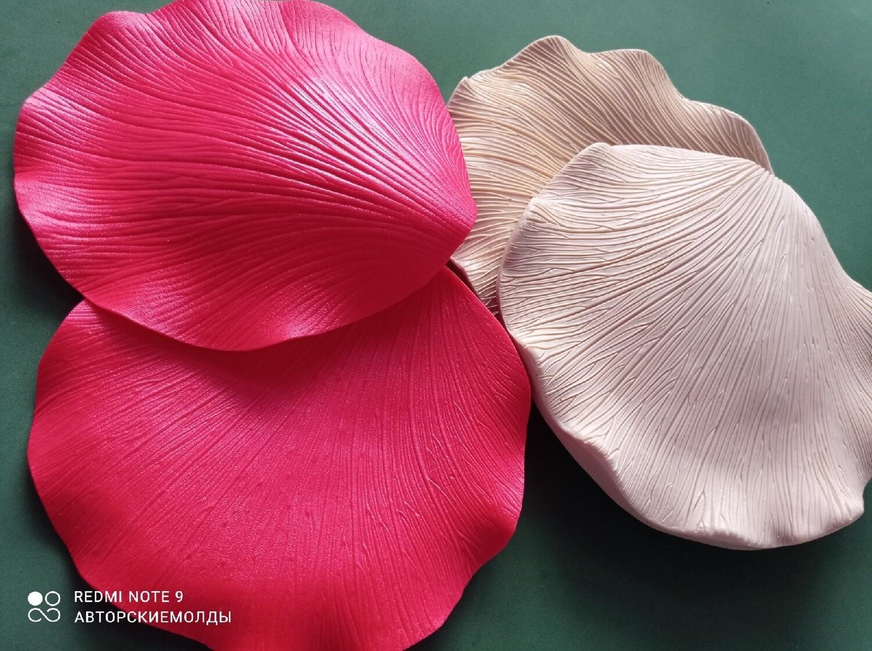 Новиночка (2шт) МОЛД + ВАЙНЕР Лепесток Розы 21х21см высота 3,4см подойдёт и для других растений на лепесточки, форму любую можно придавать