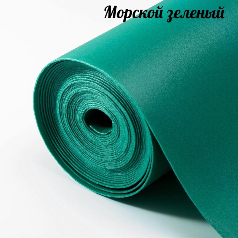 Евролон 2мм, Икспи 269 - ИЗУМРУД МАЛАХИТ ширина 100 см