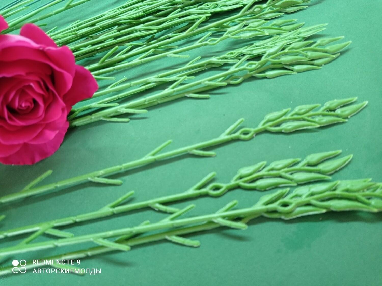 Стебель для изготовления искусственного цветка с отводами для листочков, длина 74 см